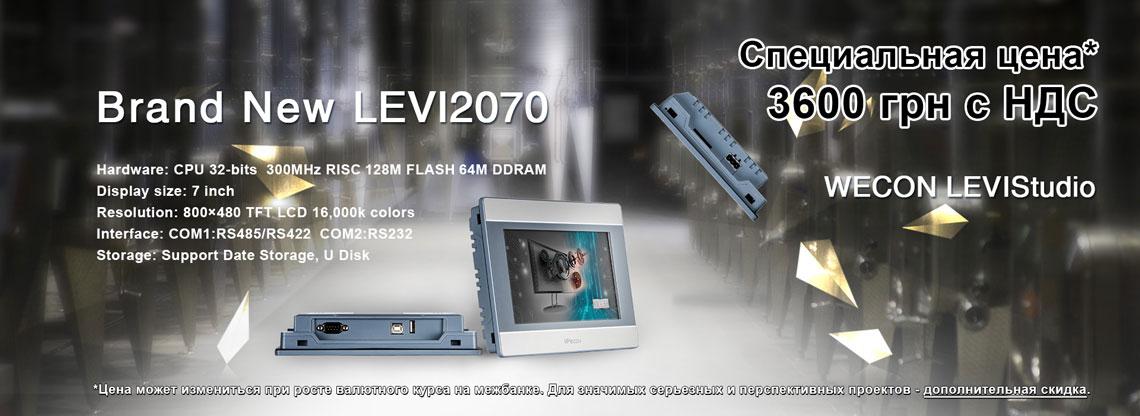 Новая операторская панель HMI LEVI2070 - от Wecon
